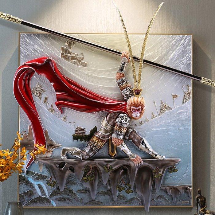 5Cgo【茗道】鬥戰勝佛大聖歸來壁畫玄關裝飾畫齊天大聖3D立體浮雕挂畫過道走廊樹脂浮雕彩繪半手工581534855172