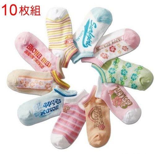 【瑜瑜小屋】百搭《花朵網眼款》船型短襪 ((10雙組)) (W-5)