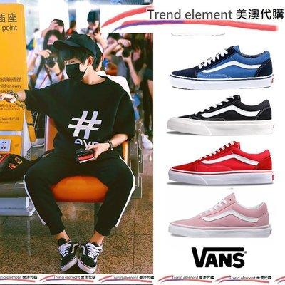 美澳潮流代購 Vans Style 36 藍 粉 黑 紅  男女 權志龍 余文樂 G-Dragon 精選百搭4色 板鞋