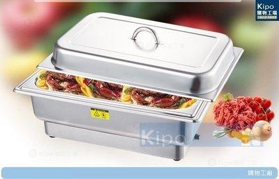 KIPO-熱銷不鏽鋼掀蓋自助餐爐 飯店保溫餐爐 buffet外燴爐-MXC0021S4A