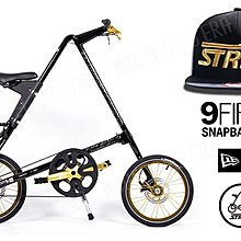【ANGEL NEW ERA 】STRIDA x NEW ERA 聯名款 折疊腳踏車 小折 9FIFTY 帽