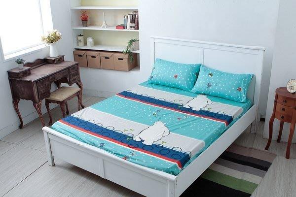 純棉【北極熊-藍色】單人床包2件組(不含被套),100%純棉