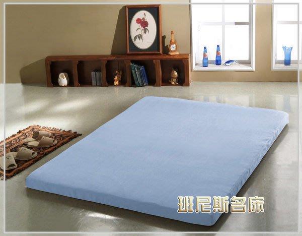 【班尼斯名床】~【〝全平面〞5尺雙人豪華8cm惰性記憶矽膠床墊(日本原料)~附3M鳥眼布套】