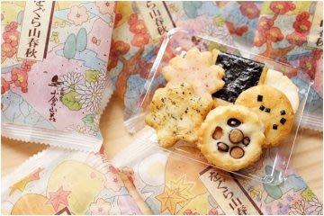 *日式雜貨館*日本進口仙貝 小倉山莊米餅米菓組 大阪代購 小倉山莊 山春秋仙貝 10袋裝