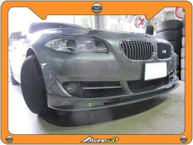 DJD 16 BM-I0029 BMW 寶馬 F10 三色水箱罩+F10 原廠保桿用 3D款式 碳纖前下巴【開幕特賣會】