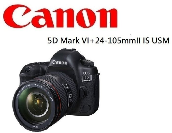 ((名揚數位)) CANON 5D MARK IV 24-105mm II L 佳能公司貨  5D4