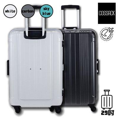 質感倍加👍 COSSACK 實質系列 29吋PC鋁框行李箱 (出國/拉桿箱/登機箱/行李箱) CS11-2016029