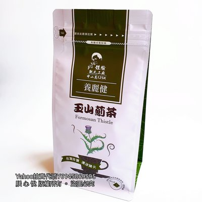 【125K百茶文化園】玉山薊茶30包/袋---雞角刺 三角立體茶包 台灣珍寶