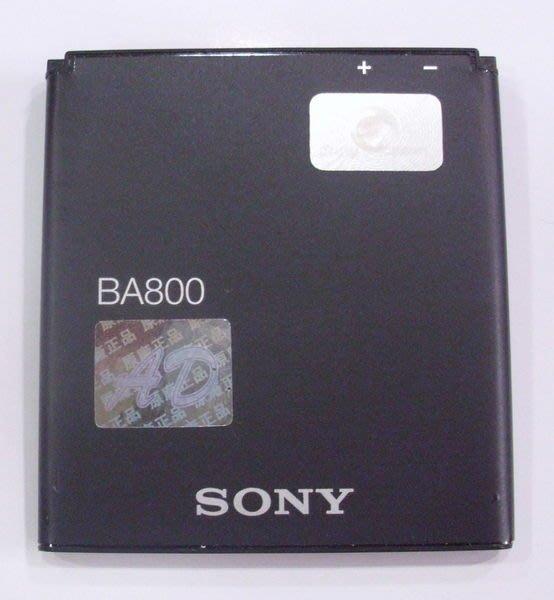 Sony 原廠電池 BA800 Xperia V LT25i、Xperia VC LT25c  雅龍通信