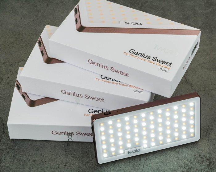 呈現攝影-IWATA GS-01 新版小精靈高級雙色溫LED燈 航太合金 小巧 超薄 補光燈 直播 iphone