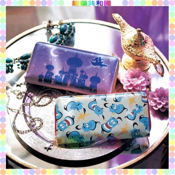 ※龍貓共和國※日本製《限定款 迪士尼Disney阿拉丁神燈 茉莉公主 城堡 長夾 皮夾》生日情人節聖誕節禮物