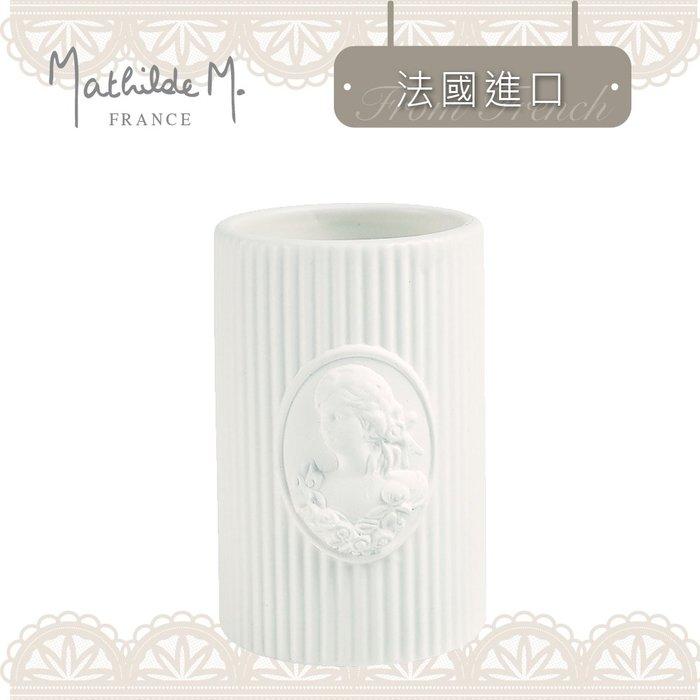 【Mathilde M 沐蒂恩】唯美古典法式伯爵夫人衛浴罐/漱口杯/置物罐/刷具瓶-白