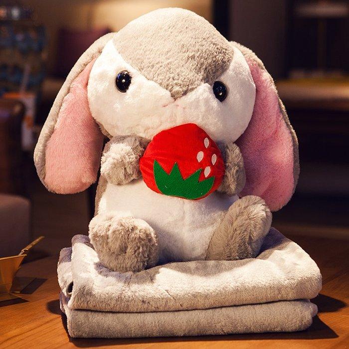 兔子 公仔抱枕 被子兩用 夏涼被 折疊小被子 辦公室多功能午睡枕 頭 靠枕 抱枕 靠墊 枕頭 沙發靠枕