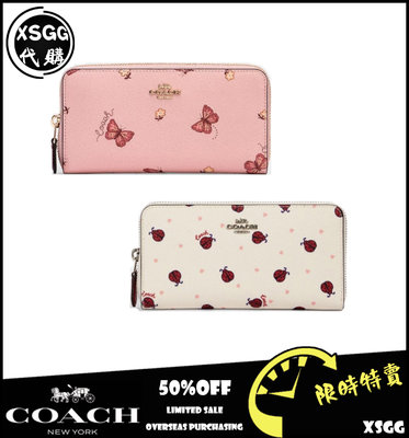 限量出清 COACH 2857 2856 新品印花皮夾長夾 手拿包 零錢包 多卡位大鈔夾拉鏈錢包 內置拉鏈袋