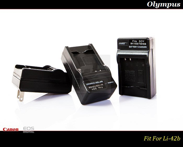 【特價促銷】全新 Olympus LI-42B 充電器