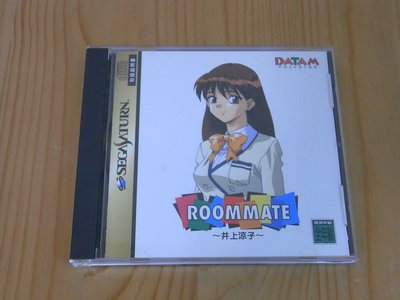 【小蕙館】SS~ ROOMMATE 同居情事 井上涼子 (純日版) 有側標 / 貼紙