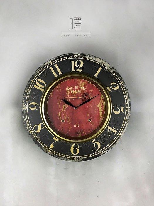 【曙muse】北歐簡約復古仿舊掛鐘 時鐘 (紅色) 裝飾 掛飾 loft 工業風 咖啡廳 民宿 餐廳 住家