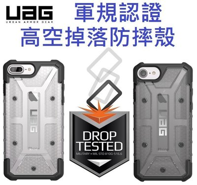 UAG iphonex/s/R/MAX NOTE9 S9 PLUS  iphone/6/8/7 PLUS 手機殼 保護殼