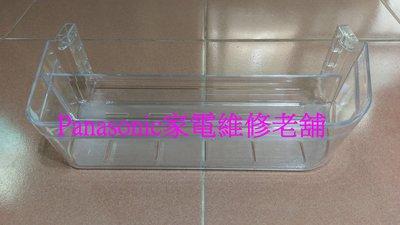 【專速】NR-C563HV,NR-C566HV,NR-D566HV,NR-D567HV 冷藏室門邊下瓶架 國際牌 電冰箱