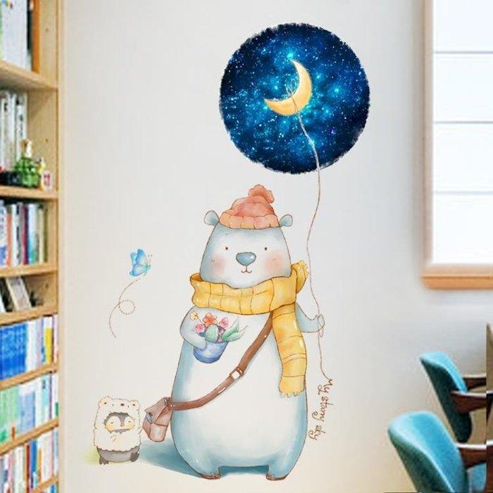 個性文藝客廳走廊玄關可愛小熊裝飾牆貼紙創意卡通兒童房間門貼畫SUN