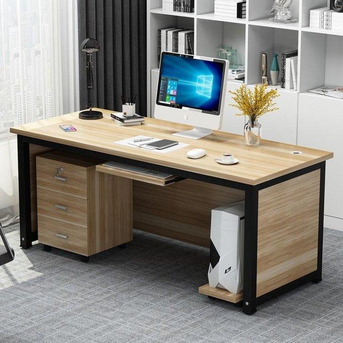 簡約現代辦公桌經濟型電腦簡易家用台式老板公司寫字桌子員工單人QM