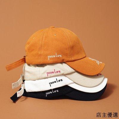 帽子女夏天時尚休閑ins鴨舌帽男潮人韓版情侶百搭字母刺繡棒球帽