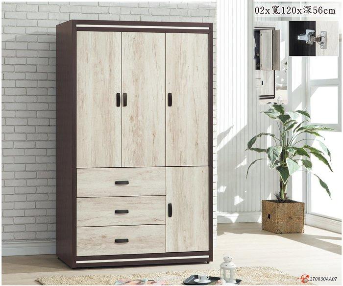 【南洋風休閒傢俱】精選時尚衣櫥 衣櫃 置物櫃 拉門櫃 造型櫃設計櫃-雙色4*7開門衣櫃 CY159-47