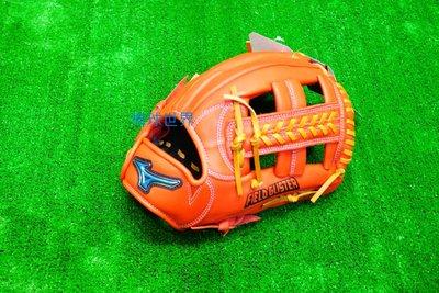 棒球世界全新Mizuno美津濃 FIELD GLISTER系列 高級全牛皮棒球手套特價