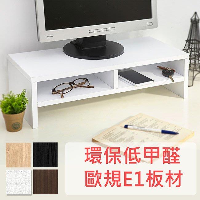 桌上架【居家大師】低甲醛環保材質雙層桌上架/螢幕架ST015(二入)電腦桌創意架子鞋櫃電視櫃茶几
