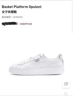 【全新】Puma女子 休閒 厚底鞋