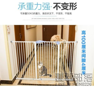 寵物圍欄 安全隔離門欄 桿防護門免打孔室內加高加密室內貓柵欄柵欄