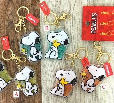 【卡漫迷】 Snoopy 水晶珠 鑰匙圈 三選一 ㊣版 史奴比 史努比 扣環 鎖圈 吊飾 花生漫畫 糊塗塔克