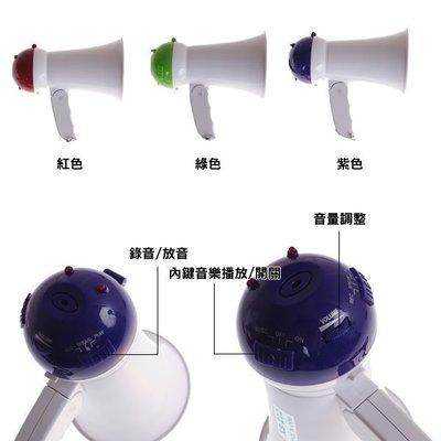 【野豬】全新 迷你 大聲公 HW-1R 擴音器 / 廣播器 / 喊話器 <可錄音> 紅色 / 紫色 / 綠色 中市可自取