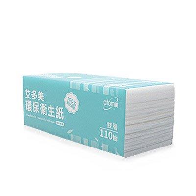 【 促銷價 】Atomy艾多美 環保衛生紙 一箱(110抽x24包x3串)* 感恩回饋 *