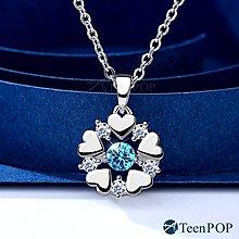 925純銀項鍊ATeenPOP跳舞的項鍊鎖骨鍊 唯美櫻雪 跳舞石項鍊 愛心項鍊 情人節禮物 聖誕禮 附鋼鍊ACS7038