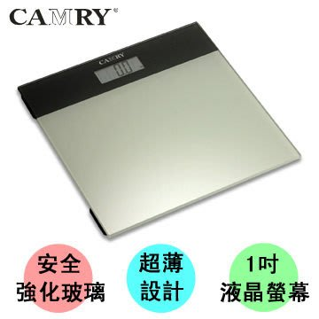 (阿倫 3C家電館)CAMRY 健美力古典型玻璃電子體重器(EB-9320)-(實體店面)