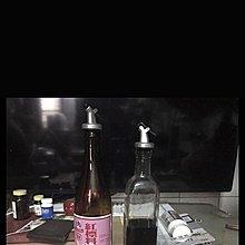 厨房好幫手 防漏油嘴酱油瓶按壓蓋 倒油嘴頭 油嘴瓶蓋子