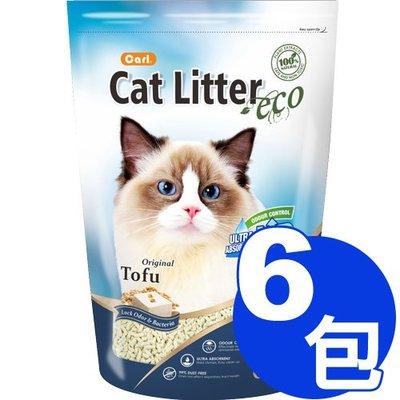 【寵物王國】CARL卡爾-環保豆腐貓砂(原味)6L x6包免運組合