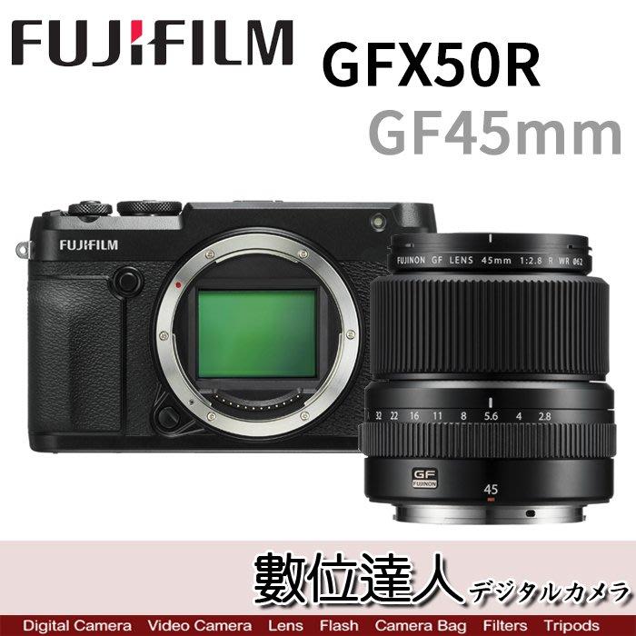 【數位達人】公司貨 Fujifilm 富士 GFX50R + GF45mm F2.8 / GFX 50R 中片幅