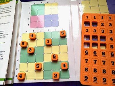 520道題大號磁性數獨棋數獨游戲九宮格桌面游戲數字游戲益智玩具