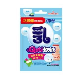 小兒利撒爾 Quti軟糖(乳酸菌) NEW