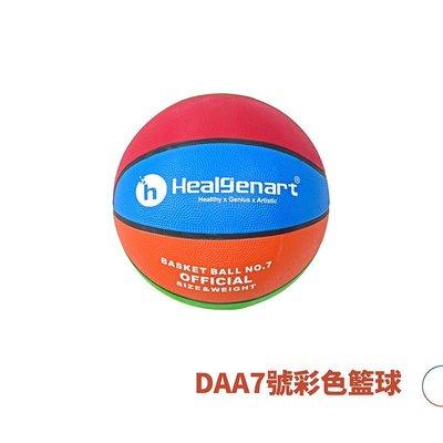【Treewalker露遊】 071008 標準7號 七號彩色籃球 灌籃高手 球類 多彩籃球 運動 直徑23cm