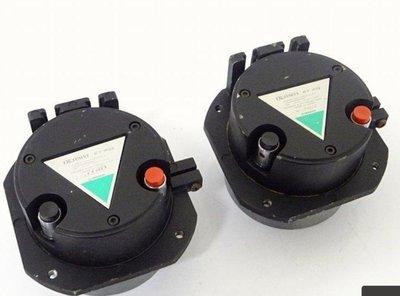 TAD Exclusive ET-703 超級稀有效率鈹原裝振膜超高音錯過不再