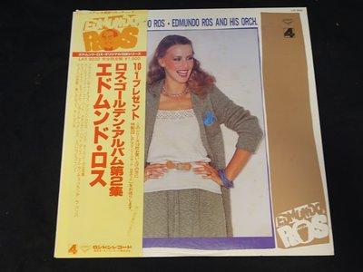 【柯南唱片】Edmundo Ros // Dancing With Edmundo Ros>>日版LP