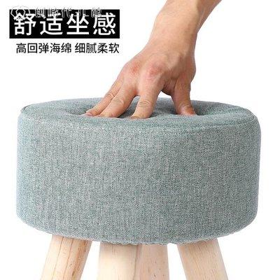 實木小凳子時尚化妝凳換鞋凳現代簡約板凳圓凳創意梳妝凳家用椅子  igo中秋節禮物『全館免運,滿千折百』