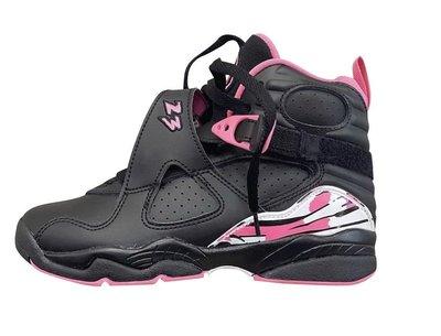GOSPEL【Air Jordan 8 GS Pinksicle 】黑粉 女鞋 580528-006