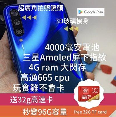 (100%new) Mi小米cc9e  4G+64G (小米A3)