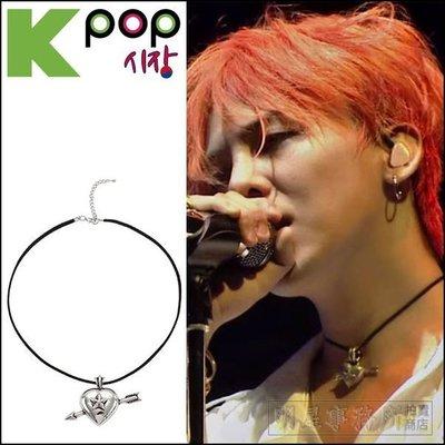 韓國이펙트項鏈 正韓進口ASMAMA官方正品 BIGBANG GD 權志龍 G-Dragon 同款一箭穿心立體皮繩項鍊