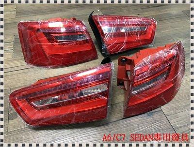 ╭°⊙瑞比⊙°╮Audi 原廠交換件 C7 A6 S6 Sedan Dynamic 動態燈 流水燈 LED尾燈 跑馬燈