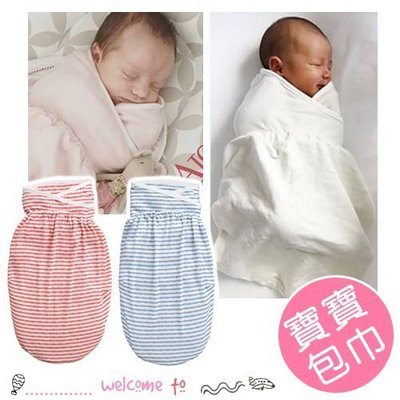 八號倉庫 嬰兒純棉薄款條紋包巾 抱被【2E075G285】